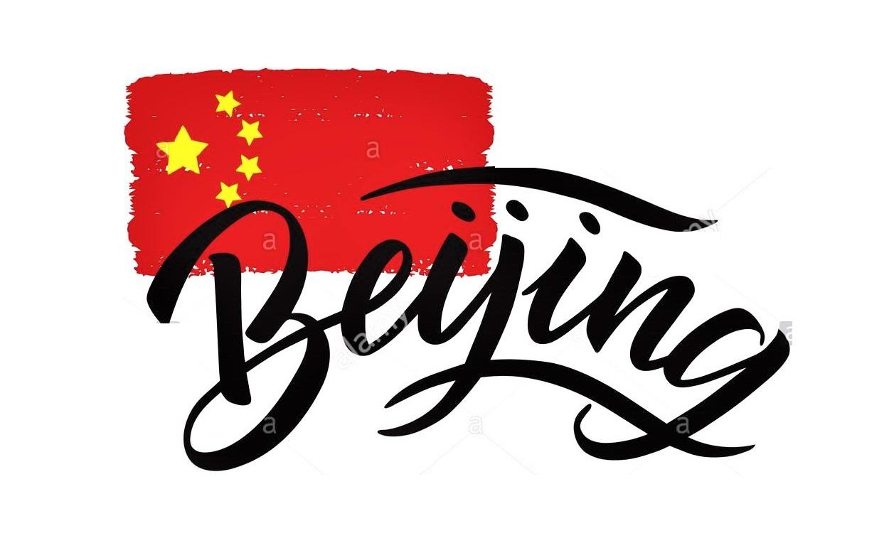 Beijing 6.jpg