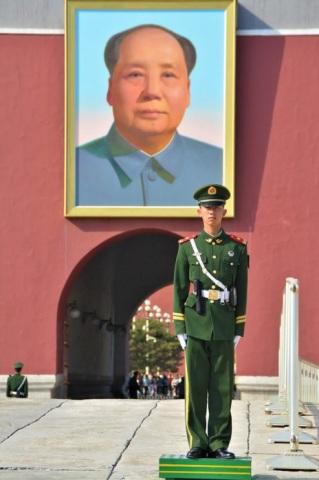 Maoísmo.jpg