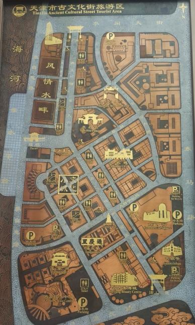 Mapa Peatonal Tianjin.jpg