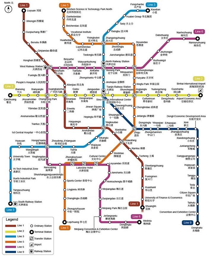 Metro futuro Tianjin.jpg
