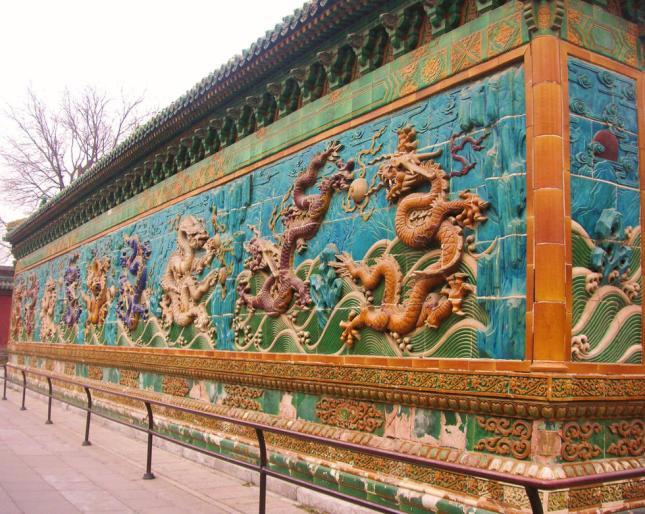 Muro de los nueve dragones.jpg