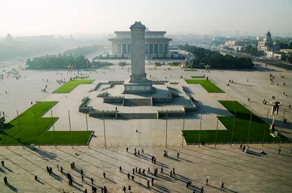 Plaza de Tiananmen.jpg