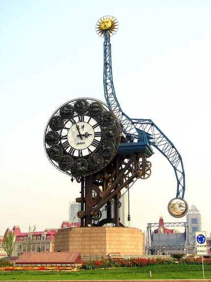 Reloj Central.jpg