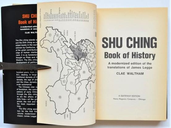 Shujing