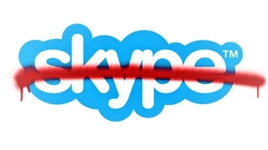 Skype China