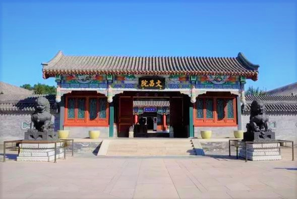 Wenchangyuan.jpeg