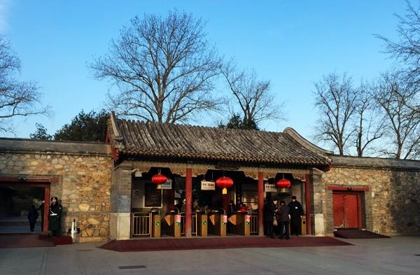 Xinjiangongmen.jpg