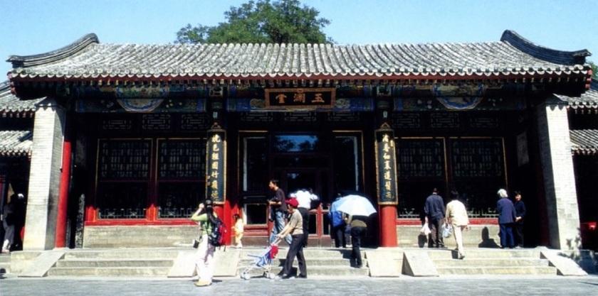 Yulan Hall.jpg