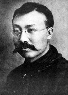 Li Dazhao
