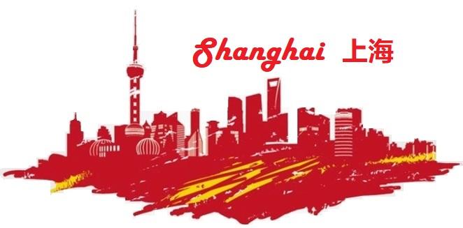 Shanghai 6.jpg