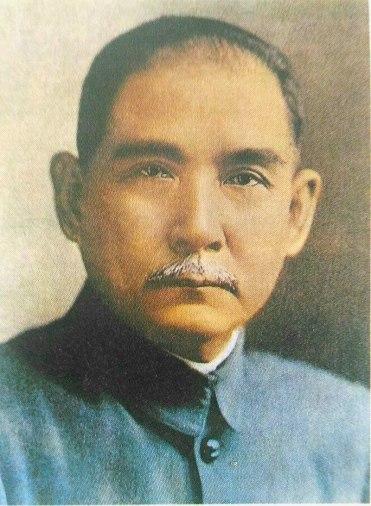 Sun Yat-Sen 6.jpg