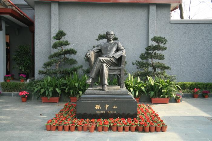 Sun Yat-Sen 7.jpg