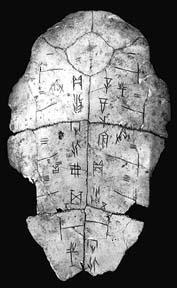 Escritura Shang 2