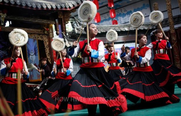 China Naxi Culture