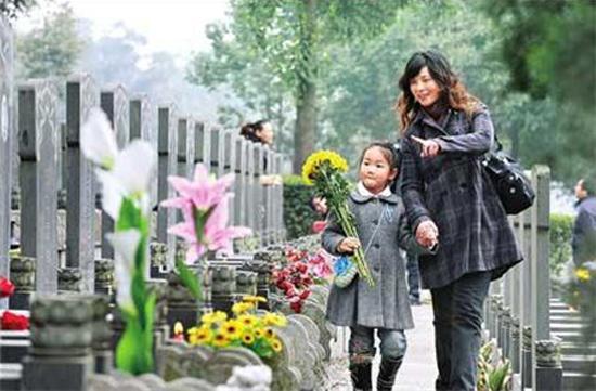 Qingming.jpg
