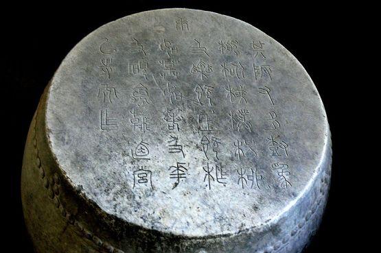 Stone Drum.JPG