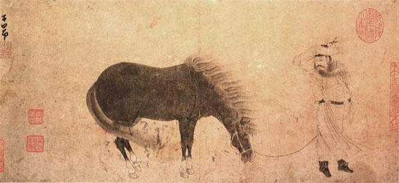 Zhao Mengfu.jpg