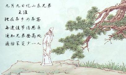 Zhuyu.jpg
