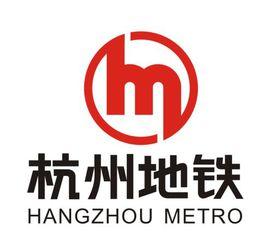 Hangzhou Metro