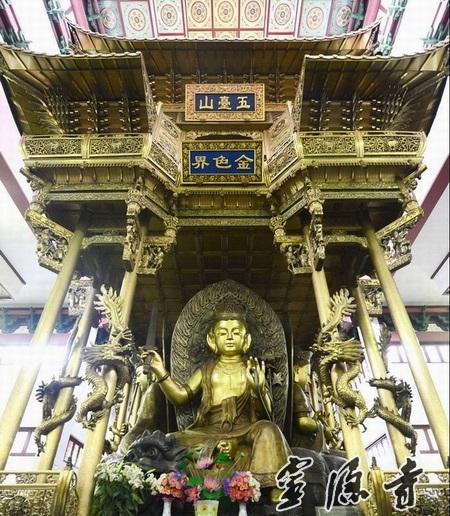 Lingyi 16.jpg