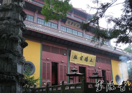 Lingyi 17.jpg