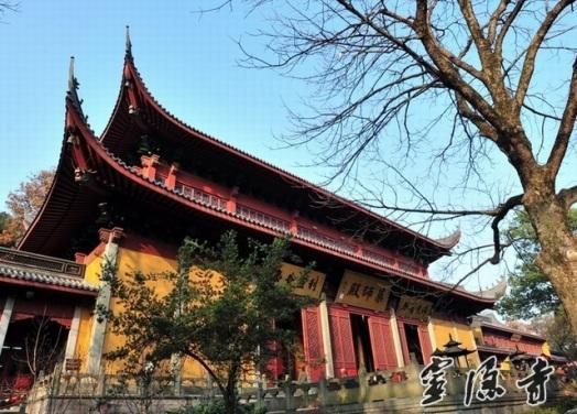 Lingyin 14.jpg