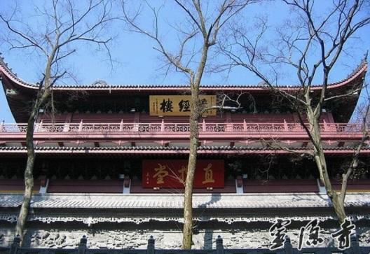 Lingyin 15.jpg