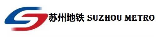 Metro Suzhou.jpg