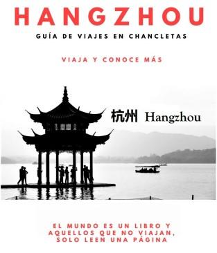 Hangzhou portada pequeña