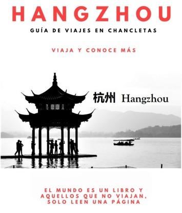 Hangzhou portada pequeña.jpg