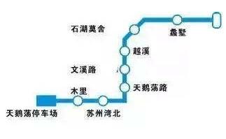 Línea 4(1).jpg