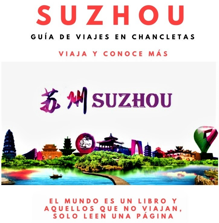 Suzhou Logo 1