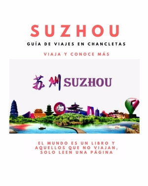 Suzhou Logo
