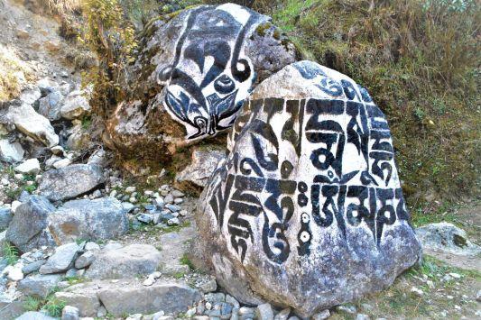 Mantra en Piedra.jpg