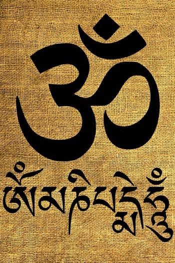 Mantra Om 2.jpg