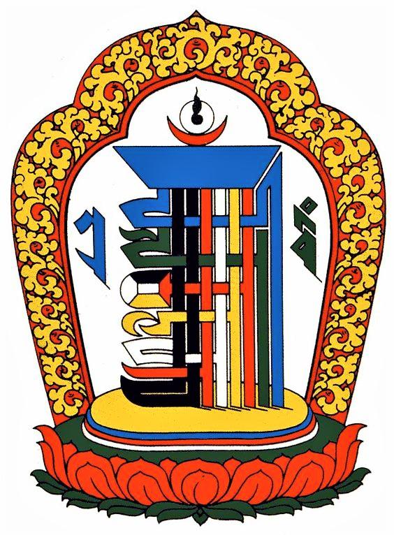 Kalachakra 1
