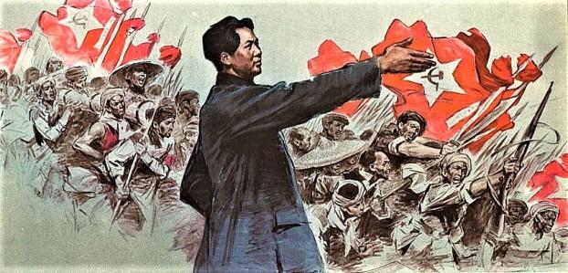 Maoismo 1.jpg