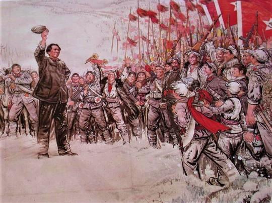 Maoismo 2