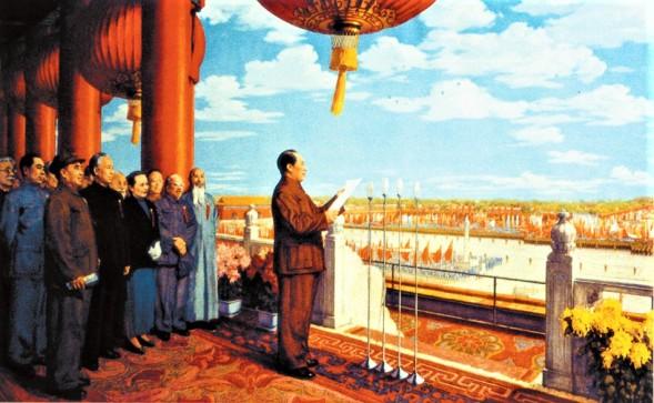Maoismo 3.jpg