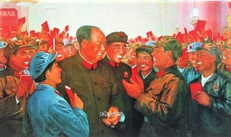 Maoismo 4.jpg