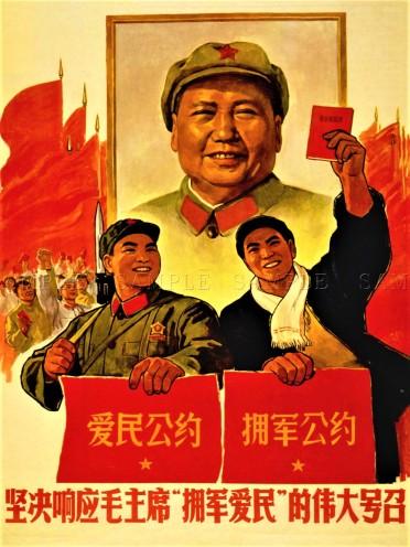 Maoismo.jpg