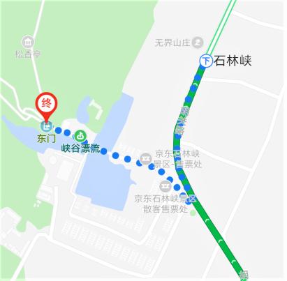 Cómo llegar a Shilinxia 2