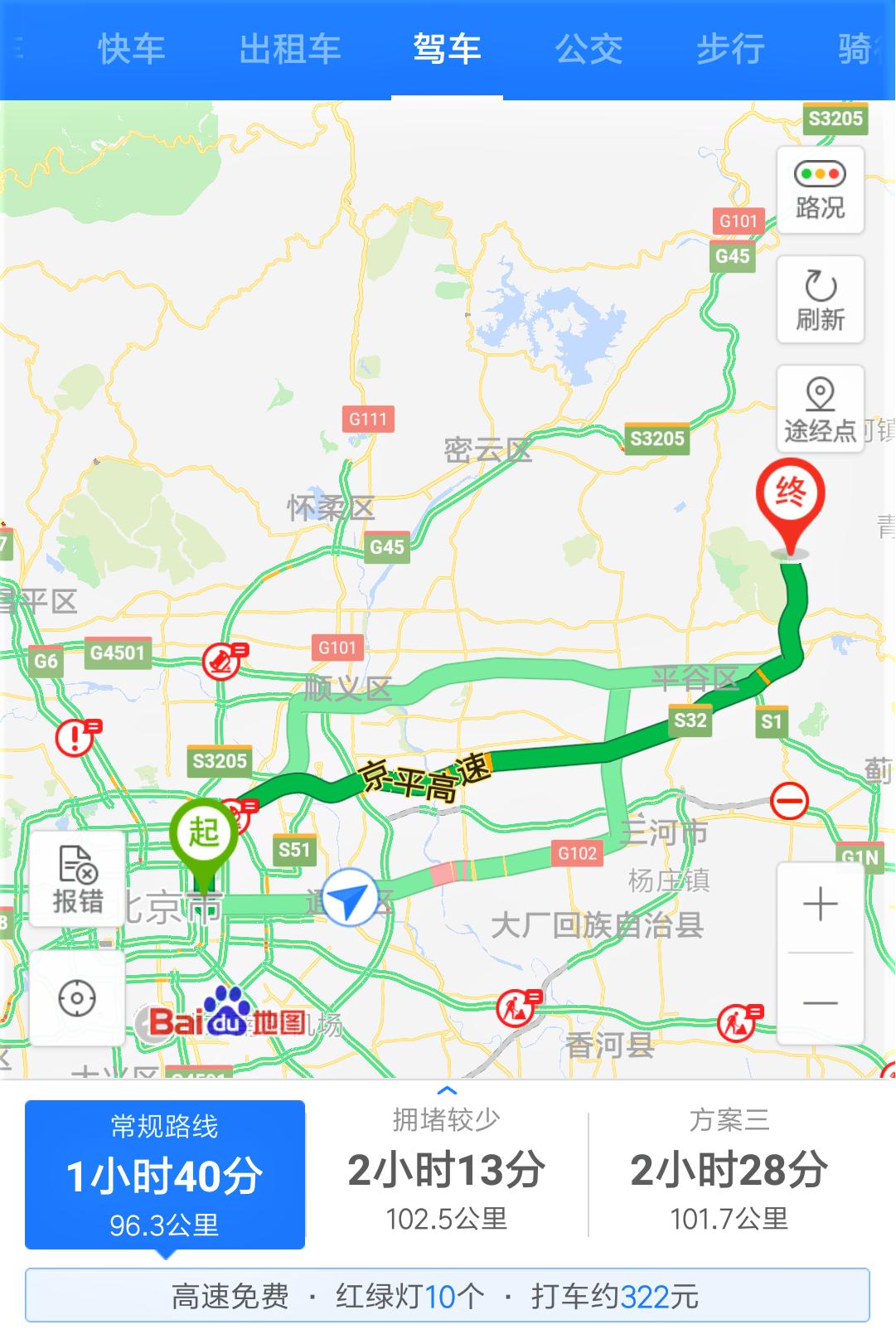 Cómo llegar a Shilinxia