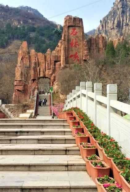 Entrada Shilinxia