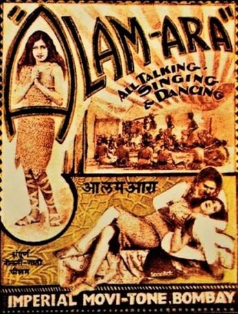 Bollywood 14