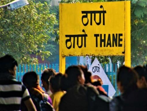 Thane Station.jpg