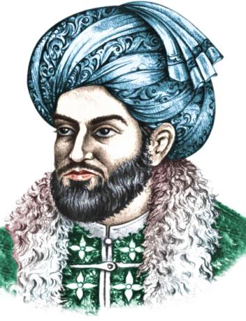 Ustad Ahmad Lahauri.png