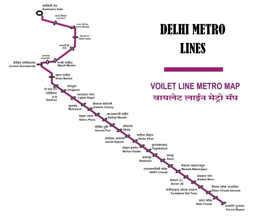 Delhi 61.jpg