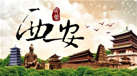 Xian 25
