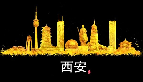 Xian 26.jpg